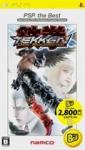 Tekken: Dark Resurrection (PSP the Best)