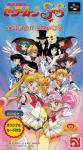 Bishoujo Senshi Sailor Moon Super S: Zenin Sanka!! Shuyaku Soudatsusen