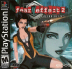 Fear Effect 2: Retro Helix Box