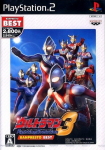 Ultraman Fighting Evolution 3 (Banpresto Best)