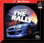 Colin McRae The Rally (Spike Library #002)