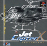 Jet Copter X