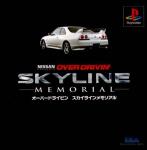 Over Drivin' Skyline Memorial