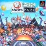 Shin Theme Park
