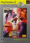 Capcom vs. SNK 2: Millionaire Fighting 2001 (PlayStation 2 the Best) (Reprint)