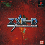 ZXE-D: Legend of Plasmatlite