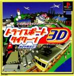 Transport Tycoon 3D