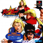 Real Bout Garou Densetsu Special: Dominated Mind (Limited Edition)