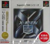 X-Men: Mutant Academy (SuperLite 1500 Series)