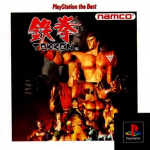 Tekken (PlayStation the Best)