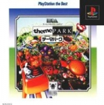 Theme Park (PlayStation the Best)