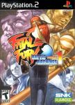 Fatal Fury: Battle Archives Volume 1