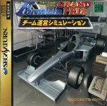 Formula Grand Prix: Team Unei Simulation