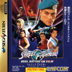 Street Fighter: Real Battle on Film
