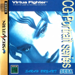 Virtua Fighter CG Portrait Series Vol. 01 Sarah Bryant