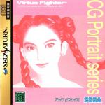 Virtua Fighter CG Portrait Series Vol. 04 Pai Chan
