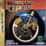 Hang On GP '95