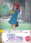 Tokimeki Memorial: Forever with You (Special Edition)