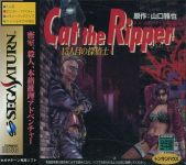 Cat the Ripper: 13 Nin Me no Tantei Shi