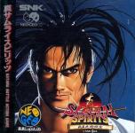 Shin Samurai Spirits: Haoumaru Jigoku Hen