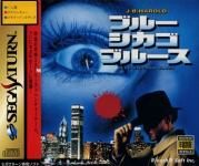 J.B. Harold: Blue Chicago Blues
