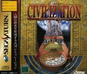 Civilization: Shin Sekai Nadaibunmei