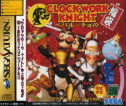 Clockwork Knight: Pepperouchau no Fukubukuro