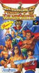 Hiryuu no Ken S Golden Fighter