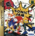 Sonic Jam