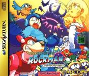 Super Adventure RockMan