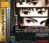 Dead or Alive (Limited Edition)