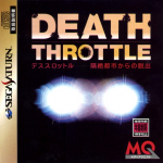 Death Throttle: Kakuzetsu Toshi Kara no Dasshutsu