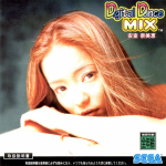 Digital Dance Mix: Namie Amuro