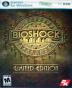 BioShock (Limited Edition) Box