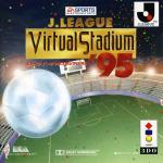 J.League Virtual Stadium '95