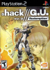 .hack//G.U. vol. 3//Redemption Box