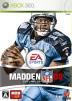 Madden NFL 08 Box