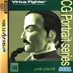 Virtua Fighter CG Portrait Series Vol. 06 Lau Chan