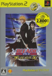 Bleach: Blade Battlers (PlayStation 2 the Best)