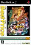 Street Fighter Zero: Fighters Generation (Best Price)