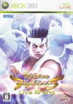 Virtua Fighter 5 Live Arena