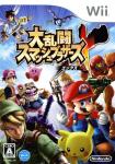 Dairantou Smash Brothers X