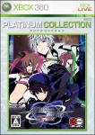 Senko No Ronde Rev.X (Platinum Collection)