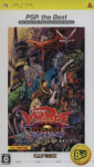 Vampire Chronicle: The Chaos Tower (PSP The Best) (Reprint)