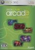 XBox Live Arcade Compilation Disc Box