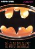 バットマン Box