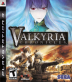 Valkyria Chronicles Box
