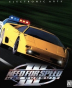 Need for Speed III: Hot Pursuit Box