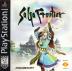 SaGa Frontier Box