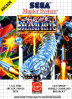 Arcade Smash Hits  Box